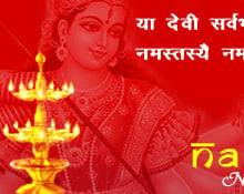 Festival of Navratri