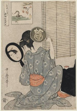 Takashima Ohisa using two mirrors to observe her coiffure