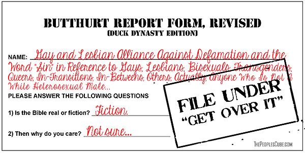 Butthurt Complaint Form