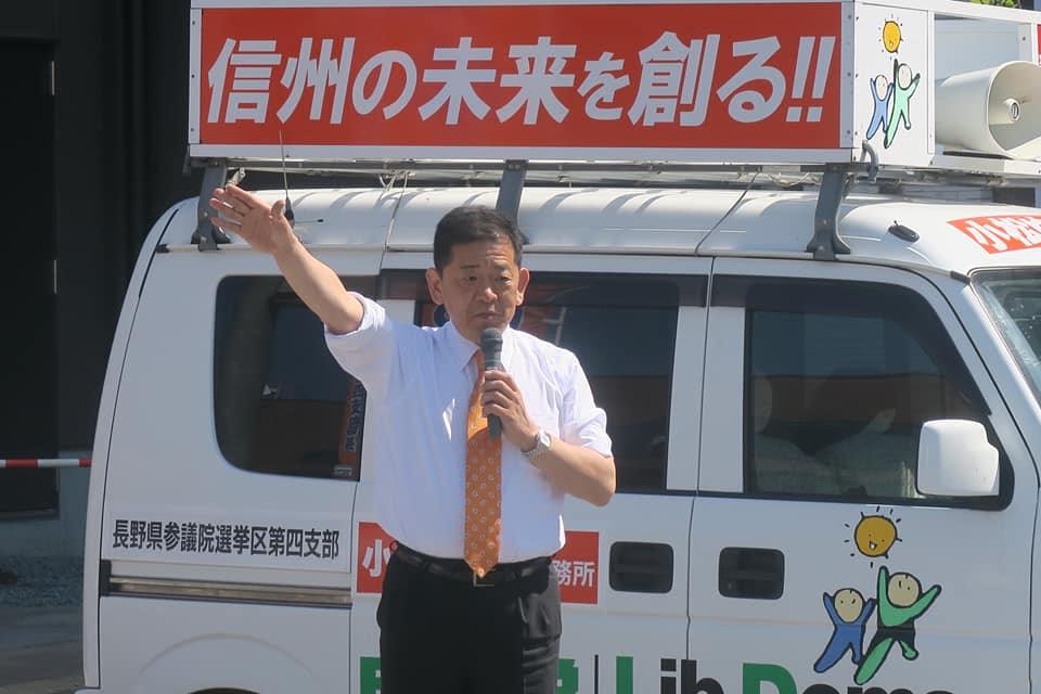 https://campaign-image.com/zohocampaigns/535894000000494004_zc_v29_20190508simosuwayuzei.jpg