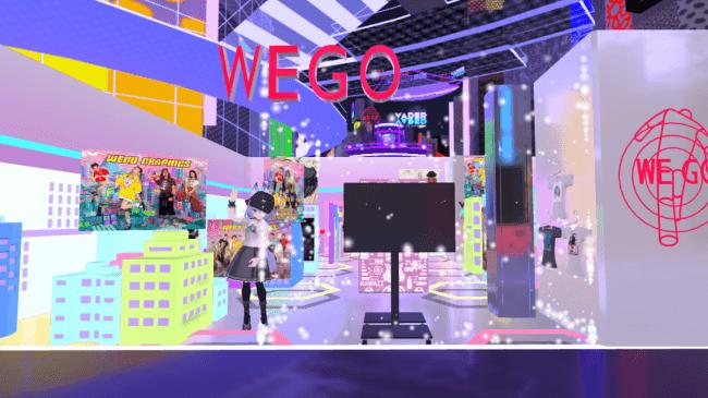 VR空間内で実店舗にいる人のアバターが見えるイメージ