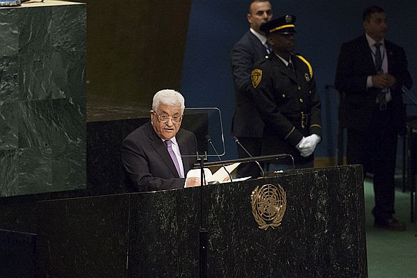 Palestinian leader Mahmoud Abbas addresses the 71st UN General Assembly at the UN headquarters in New York City, on September 22, 2016.