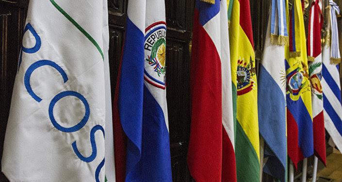 Banderas de los países miembros del Mercosur