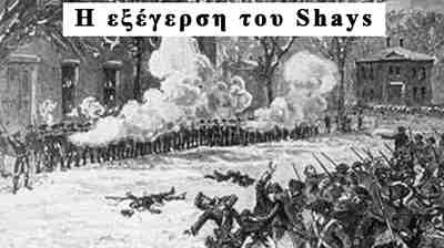 2107 04 20 02 shays
