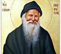 9129 - Με απαλό τρόπο να βάλουμε στο νου μας τον Χριστό λέγοντας την ευχή  (Όσιος Πορφύριος Καυσοκαλυβίτης) - Φωτογραφία 1