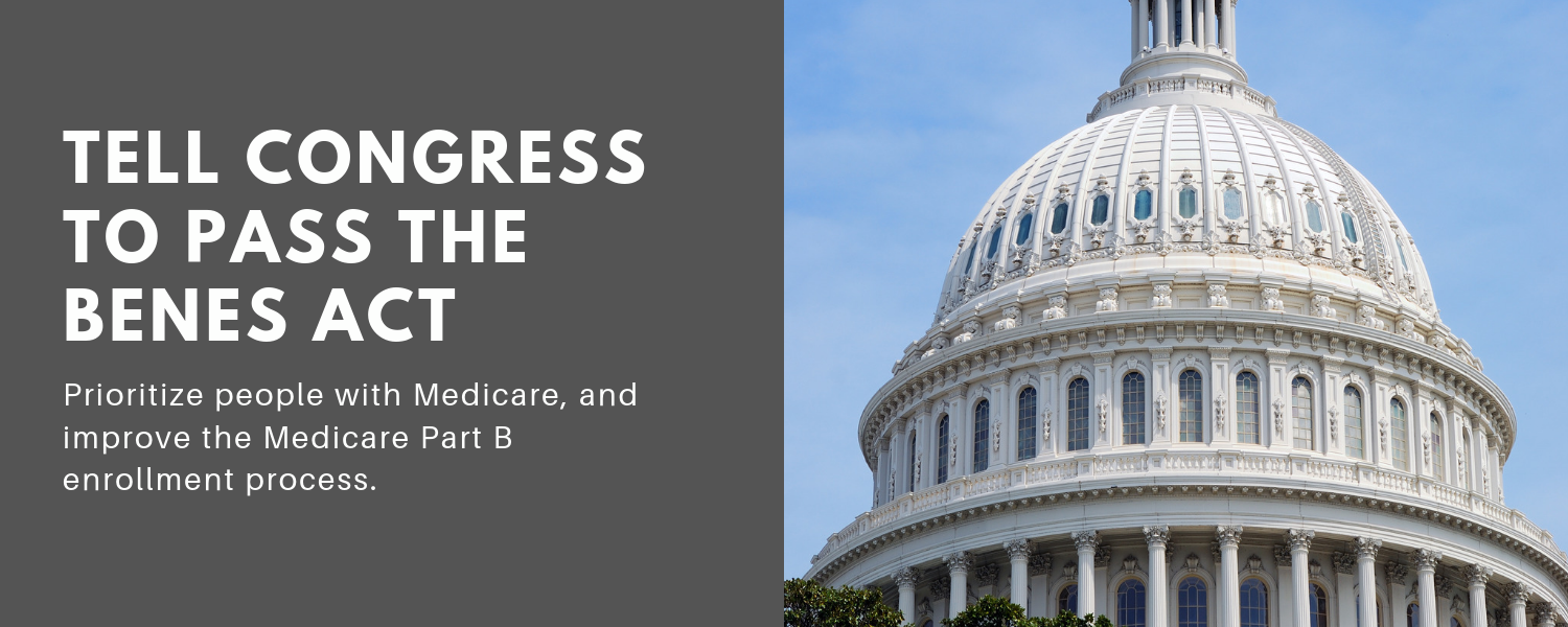 Tell_congress_to_pass_the_benes_act_(1)