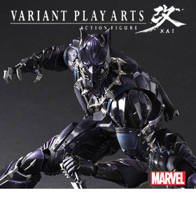 VARIANT PLAY ARTS KAI BLACK PANTHER