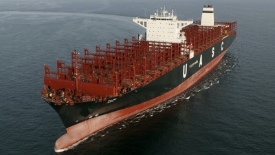 World's first LNG-ready container ship named in Ulsan