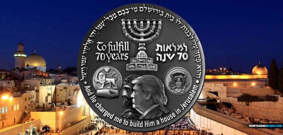 Izraelska-grupa-robi-świątynia-monety Dziękując-donald-Trump poruszające-us-ambasada-Jerozolima-king-cyrus-70-lat-may-14-cia