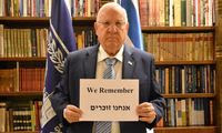 Small blog 3   israeli president reuven rivlin