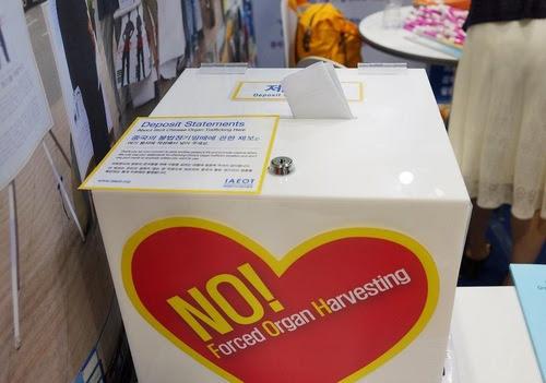 Tổng cộng có 28 trường hợp được thu thập từ hộp thu nhận thông tin báo cáo về các trường hợp cấy ghép tạng trái phép tại hội nghị ICN.