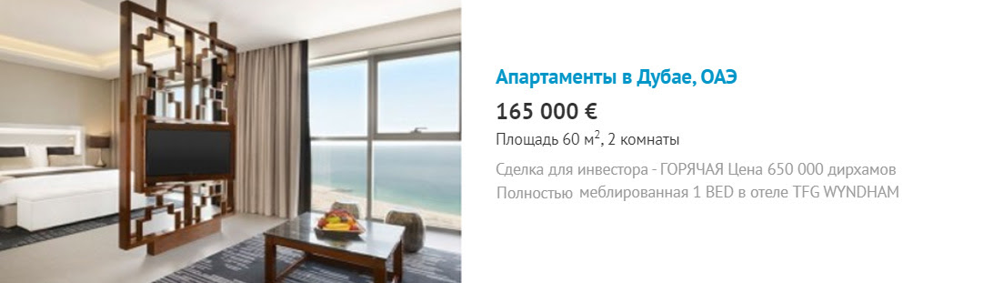 Недорогая недвижимость дубай дом доминикана цена