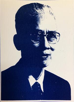 Ho Van Dong