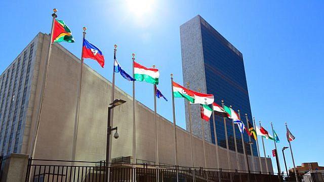 new-york-united-nations-headquarters-top-640x360.jpg