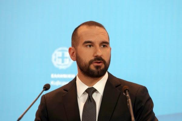 photo: αρχείο dikaiologitika news