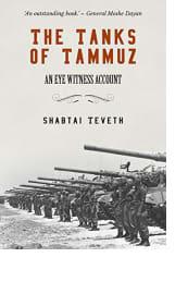 The Tanks of Tammuz