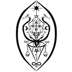 SIGILS 18 SEAL OF THE CHAMBER OF THE GREAT WITCH QUEEN HECATE