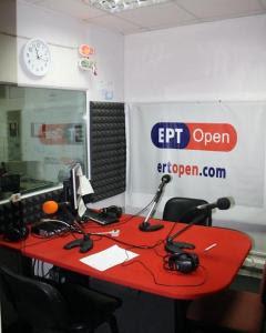Radio pública griega autogestionada.