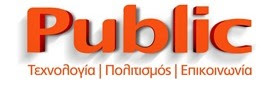http://metaixmio.gr/images/events/logo_public_short.jpg