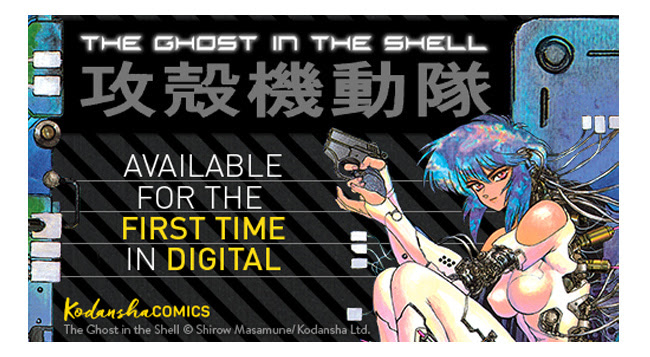 The Ghost in the Shell Available for the first time in digital!