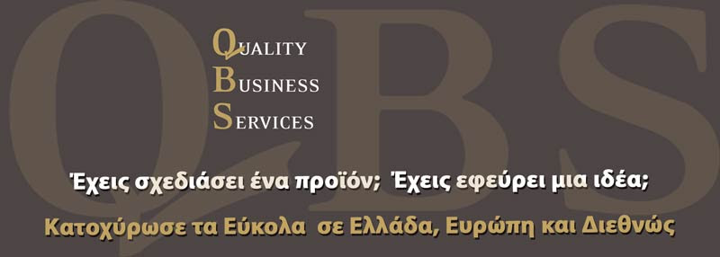 Quality Business Services