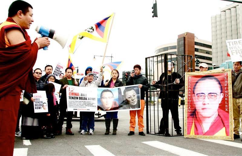 Day of action for Tenzin Delek