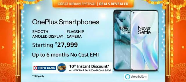 smartphones Oneplus offer