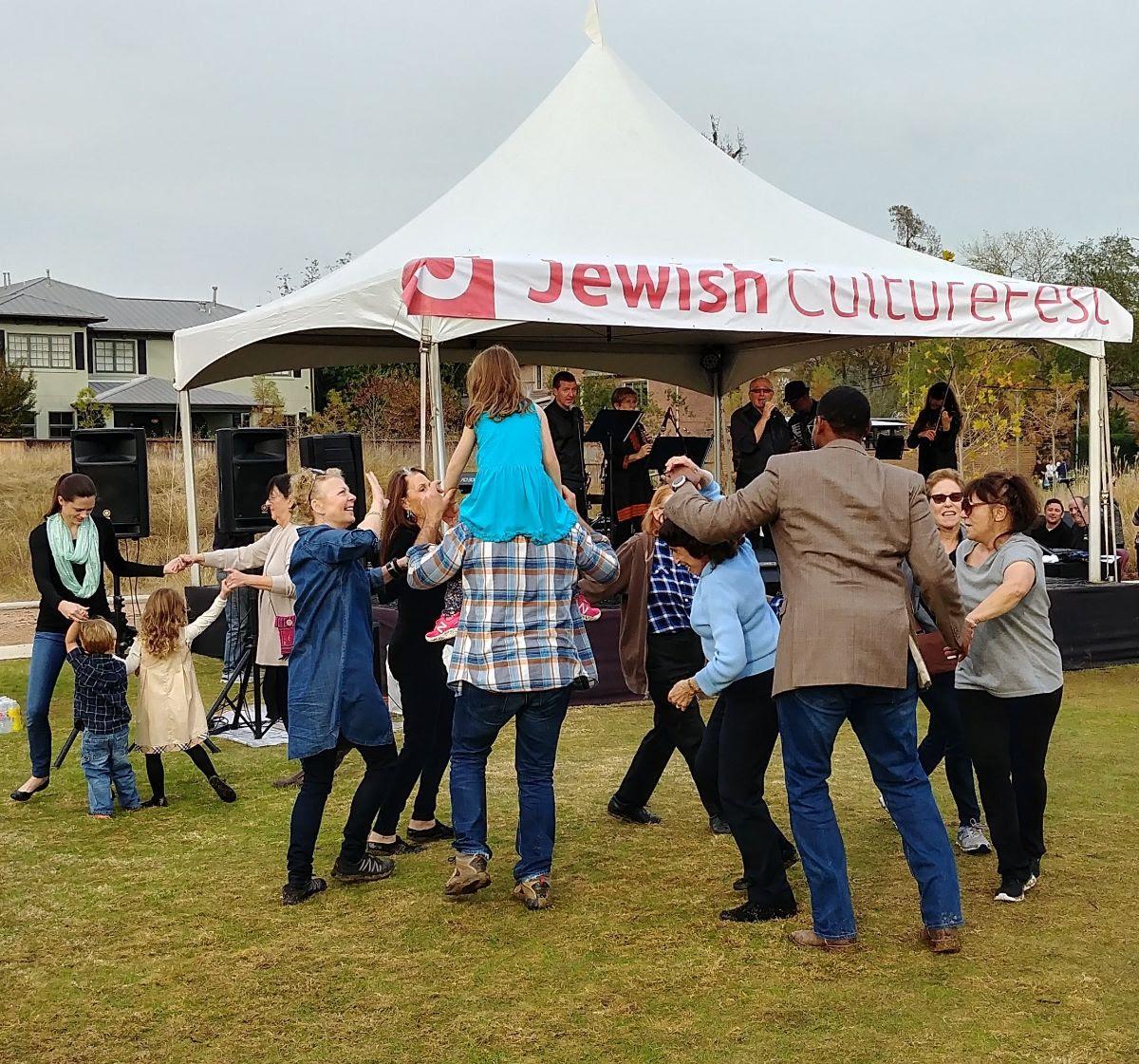Jewish Culture Fest @ Levy Park