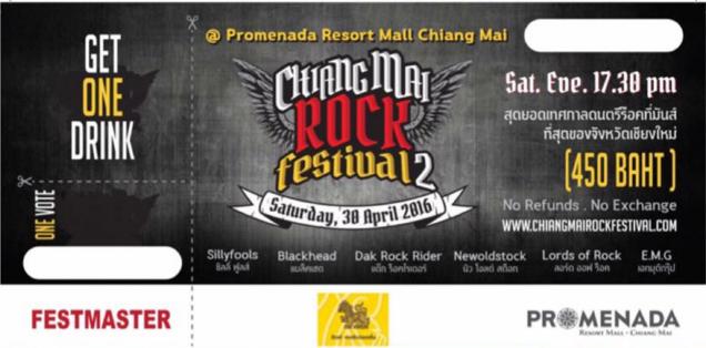 Promenada Rock Concert