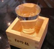 Sake Tricks September 2014d