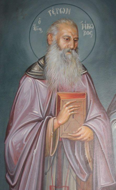 Αποτέλεσμα εικόνας για Αγίας Παρασκευής στον Άγιο Ιάκωβο Τσαλίκη