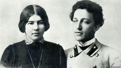 Александр Блок и Любовь Менделеева-Блок, 1903г.