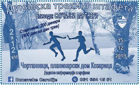 Zimske Dunavske Čarolije – epizoda slučajni partneri