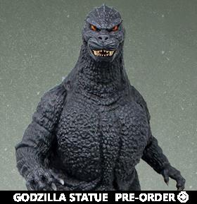 Godzilla vs. Biollante Godzilla Premium Scale Statue