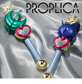 SAILOR MOON PROPLICA LIP ROD