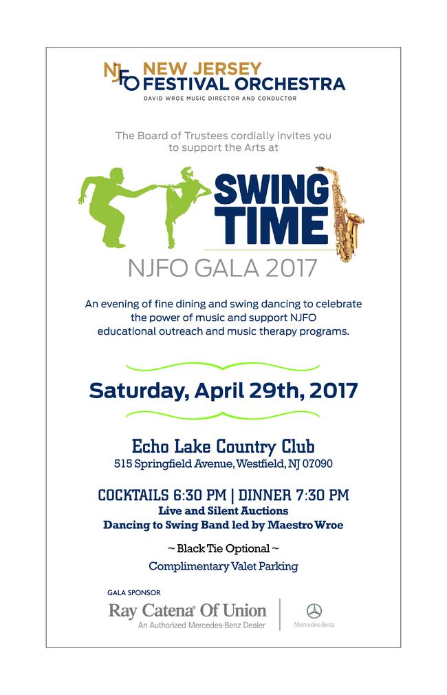 2017 Gala invite