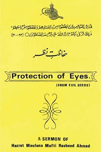 Protection of Eyes from Evil Deeds By Mufti Rasheed Ahmad Ludhyanvi