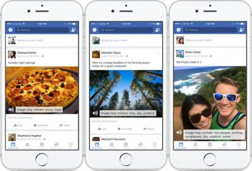 Com o novo recurso ofertado pelo Facebook, deficientes visuais poderão ter mais informações sobre as imagens postadas pelos amigos na rede social.