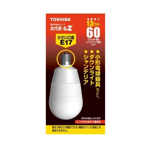 TOSHIBA ネオボールZ A形 60WタイプE17口金 電球色 EFA15EL/13-E17|yuyudou2017