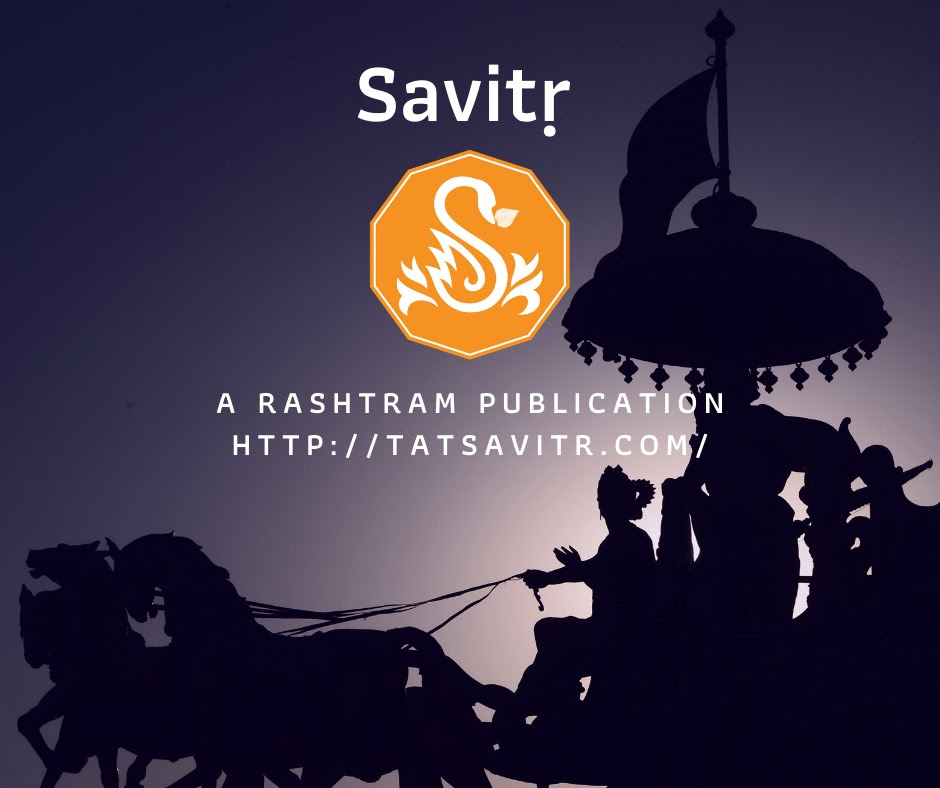 Savitr Launch