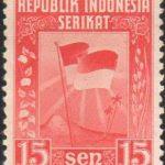Timbre de l'éphémère République des Etats-Unis d'Indonésie (1949-1950).