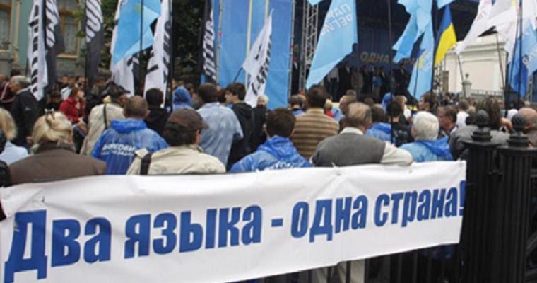 Спохватились: в Верховной раде решили поддержать русский язык