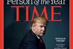 Donald Trump, en la portada de la revista Time (archivo)