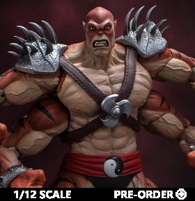 Mortal Kombat VS Series Kintaro 1/12 Scale Figure