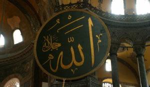 Allah and Islam
