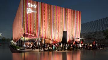 Perú generaría negocios por US$ 70 millones en Expo Dubái 2020