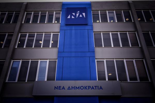 ΝΔ: Αμετανόητος ο κ. Τσίπρας παρά το διπλό μήνυμα των εκλογών