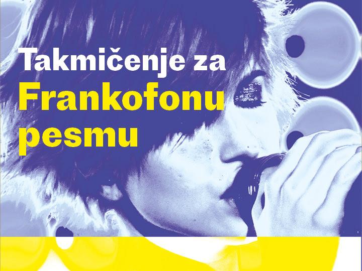 Takmičenje za frankofonu pesmu 2020.