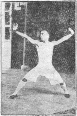 """""""八極拳"""" 繆 淦 傑 (1936) - foto 2.1"""