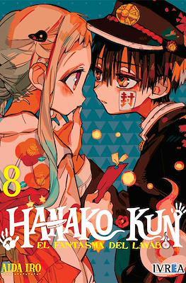 Hanako-kun: El fantasma del lavabo (Rústica con sobrecubierta) #8